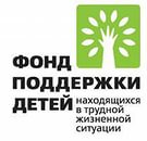 Кировские социальные проекты поддержаны на федеральном уровне